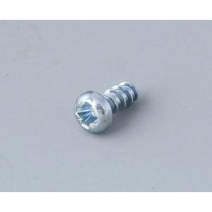 Self-tapping screw 2,2 x 5 mm (PZ1)