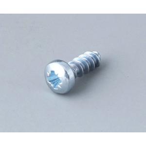 Self-tapping screw 3 x 8 mm (PZ1)