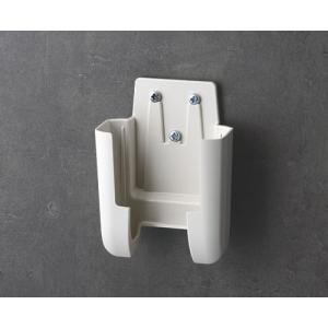 OKW DATEC-COMPACT S wall holder