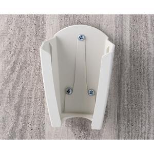Holder for Smart-Case XL, off-white