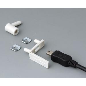 Mini-USB port protection cover, 29,5 x 8,5 mm