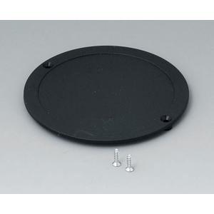 OKW ART-CASE bottom part lid