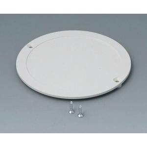 OKW ART-CASE battery compartment lid