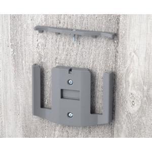 OKW ERGO-CASE S/M wall suspension elements